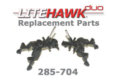 285-704 DUO Motor Mounts