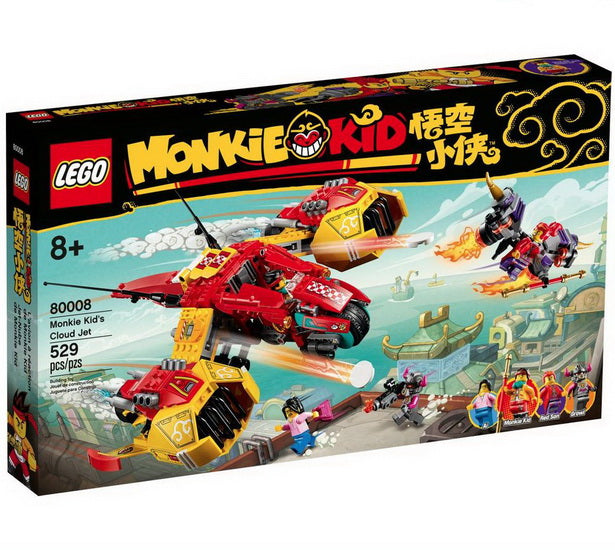 Monkie kid's cicud jet
