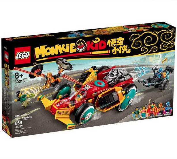 Monkie kid's cloud roadster