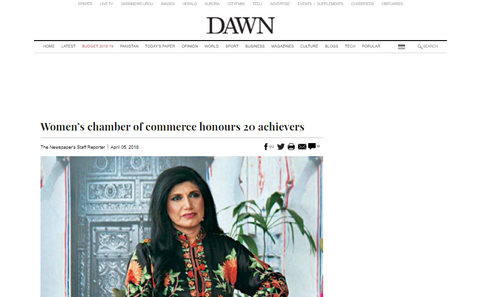 women's chamber of commerce honours conatural ceo myra qureshi jahangir