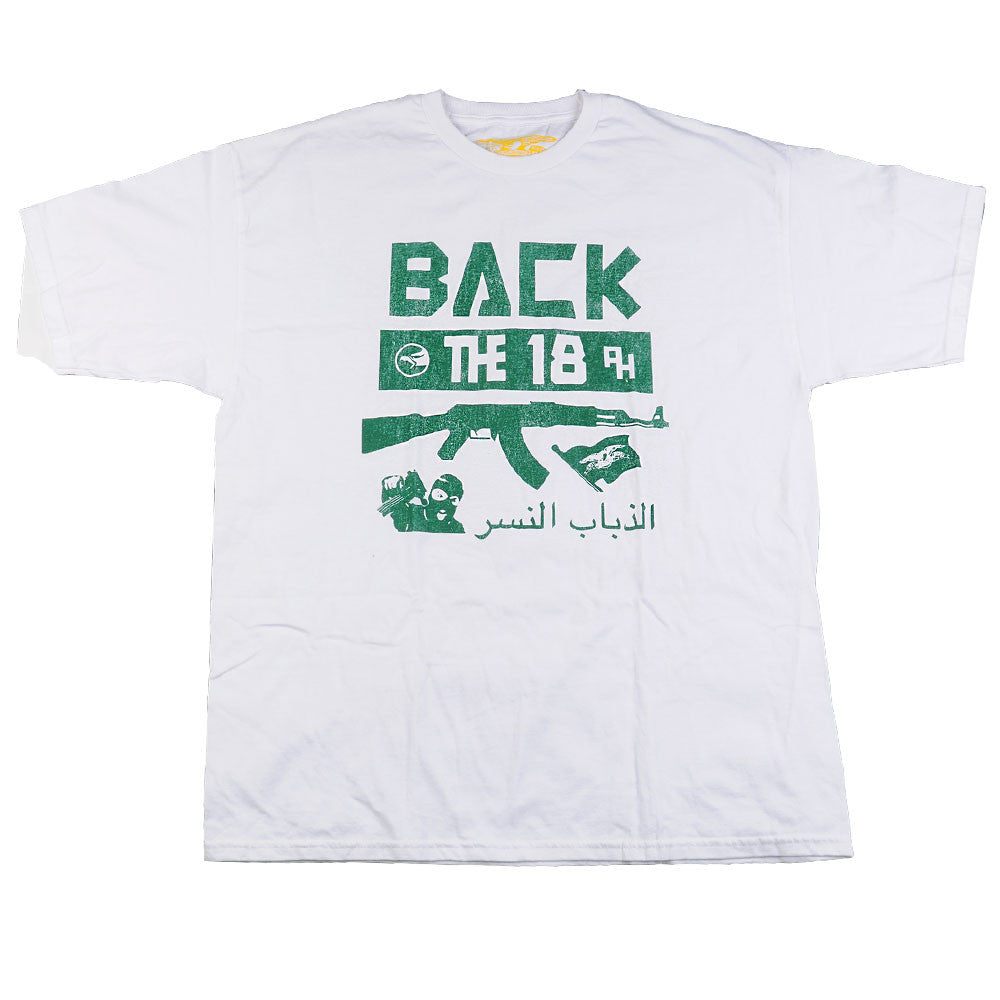 Anti-Hero Back the 18 S/S - White/Green - Men's T-Shirt
