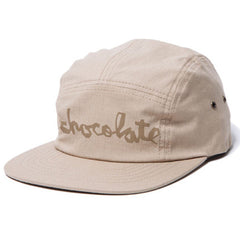 Chocolate Chunk Rip Stop Camper Men's Hat - Khaki