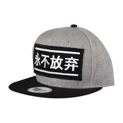 Fallen Never Give Up NE Snapback - Heather Grey/Black - Men's Hat