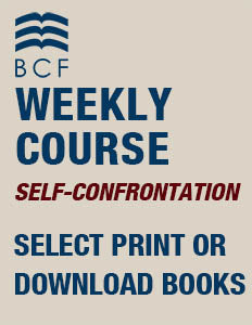 COURSE - Self-Confrontation Weekly Course - $25 plus materials (** PDF version only available))