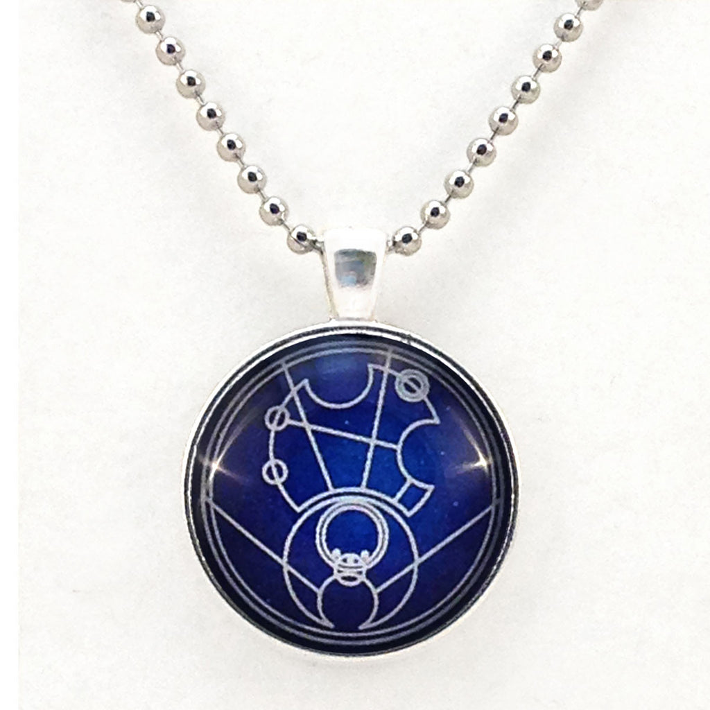 Gallifrey Hello Sweetie! - Necklace or Keyring Hand Crafted Bezel -  -  Little British Shop