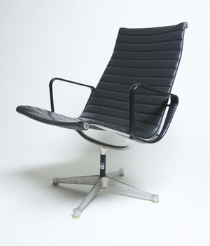 SOLD Patent Pending Eames Aluminum Group Lounge Chair #1