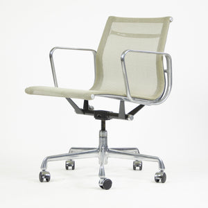 SOLD Herman Miller Eames 2007 Aluminum Group Executive Desk Chair Mesh