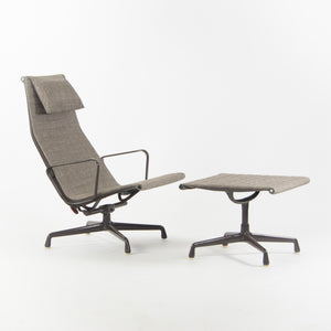 SOLD 1990's Eames Herman Miller Aluminum Group Lounge Chair w/ Ottoman New Upholstery