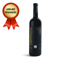 Award Winning 2010 The Orient Syrah. (GMT004)