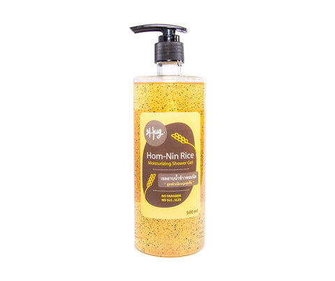 Hug Organic Hom-Nin Rice Moisturising Shower Gel. 500ml. (HG01)
