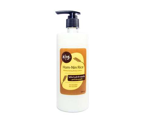 Hug Organic Hom-Nin Rice Moisturising Body Lotion. 500ml. (HG03)