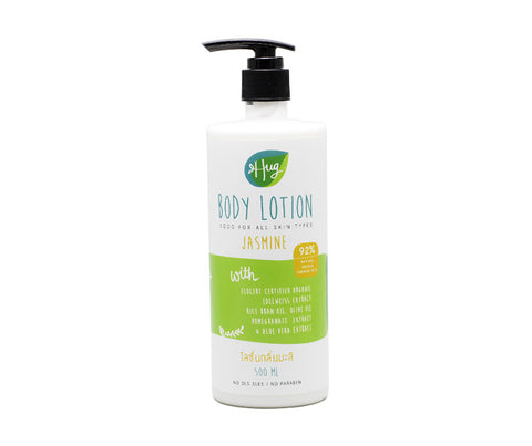 Hug Organic Jasmine Body Lotion. 500ml. (HG13)