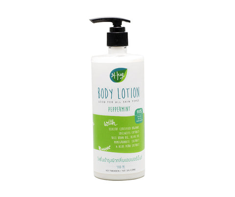 Hug Organic Peppermint Body Lotion. 500ml. (HG14)