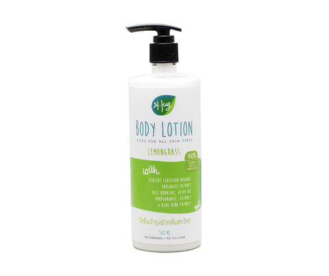 Hug Organic Lemongrass Body Lotion. 500ml. (HG15)