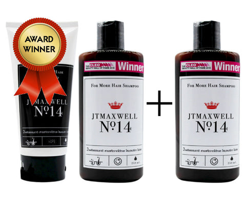 Award Winning JTmaxwell For More Hair Shampoo and Hair Food Set +1 FREE Shampoo. 590ml. (JT04)