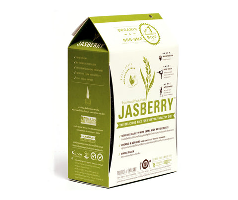 Organic Jasberry Delicious Mix Rice. Gluten free. 900g. (JBR003)