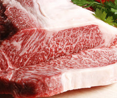 SPECIAL IMPORT. Japanese Olive Wagyu A4 Striploin. WHOLESALE PRICES! (JW001).