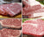 Ultimate Wagyu Sampler. WHOLESALE PRICES! (WS1).