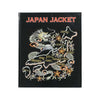 TAILOR TOYO - JAPAN JACKET BOOK
