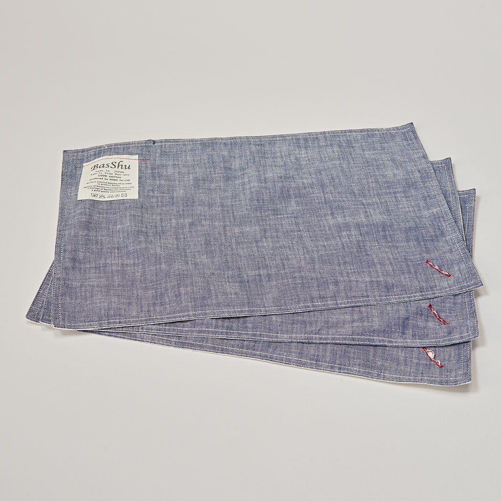 BASSHU NAVY CHAMBRAY PLACE MATS