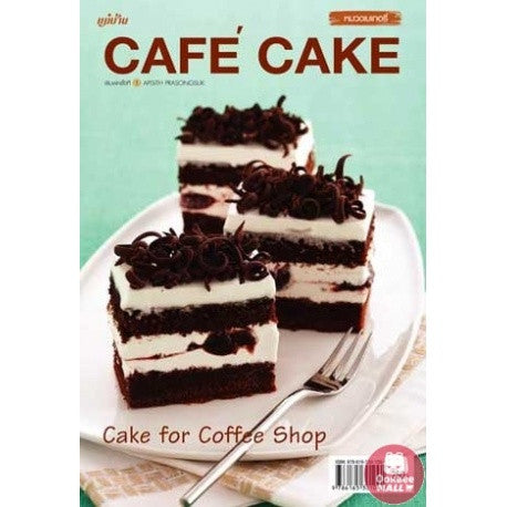 Cafe Cake : Cake for Coffee Shop
