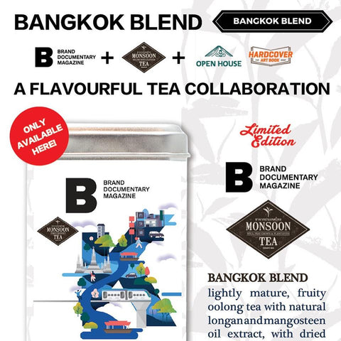 B BANGKOK BLEND by Monsoon Tea