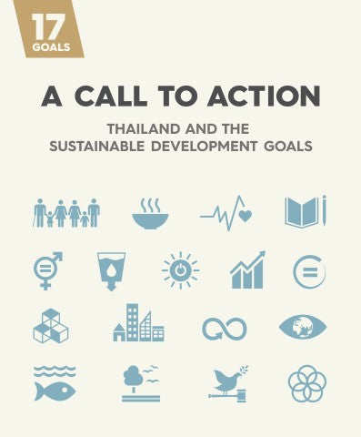 9789814610421 A CALL TO ACTION:THAILAND&THE SUSTAINABLE DEVELOPMENT