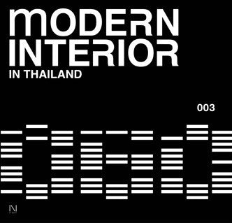 Modern Interior in Thailand 003