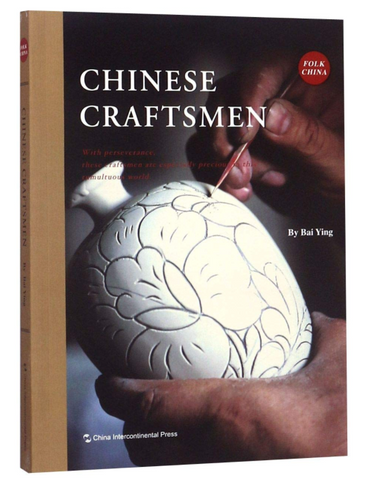Chinese Craftsmen by Bai Ying