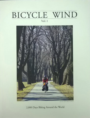 Bicycle wind vol.1