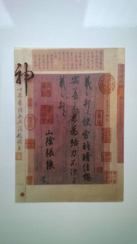 KJ-0038 Folder A4 - THE NATIONAL PALACE MUSEUM'S COLLECTION (EDITIONS)