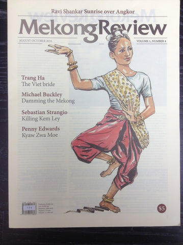 Mekong Review August-October2016 Volume1 ,Number4
