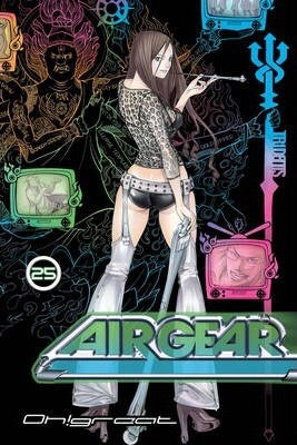 Air Gear Vol.25