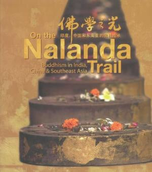 Stock Image On the Nalanda Trail: Buddhism in India, China & Southeast Asia
