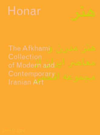 Honar: The Afkhami Collection of Modern and Contemporary Iranian Art (Phaidon)
