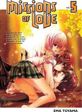 Missions of Love Vol.05: watashi ni xx shinasai!