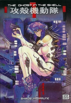 The Ghost In The Shell Vol.01