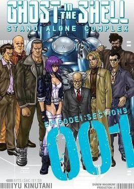 Ghost In The Shell: Stand Alone Complex Vol.01