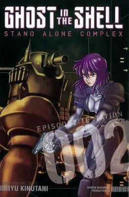 Ghost In The Shell: Stand Alone Complex Vol.02