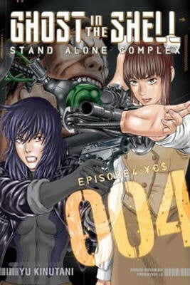 Ghost In The Shell: Stand Alone Complex Vol.04