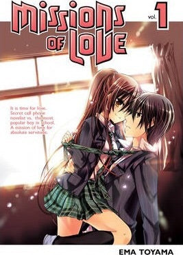 Missions of Love Vol.01: watashi ni xx shinasai!