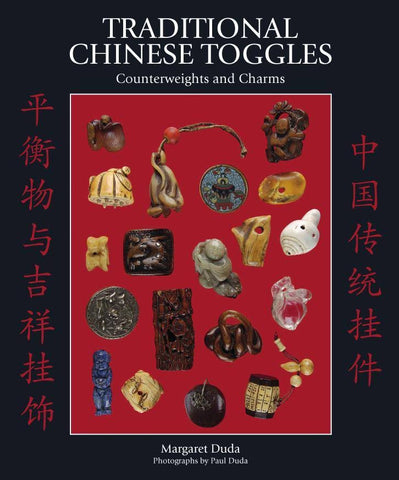 Traditional Chinese Toggles