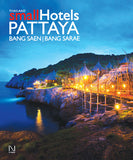 Thailand Small Hotels: Pattaya, Bangsean and Bang Sarae