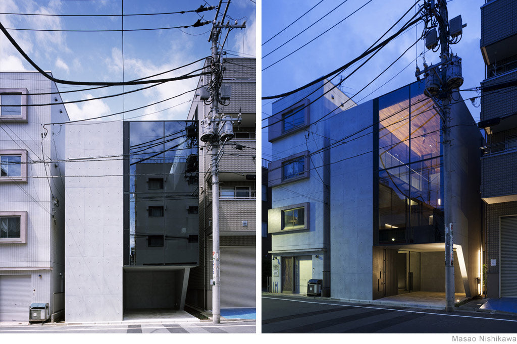 Peak House by Satoshi Kurosaki at Apollo Architects & Associates