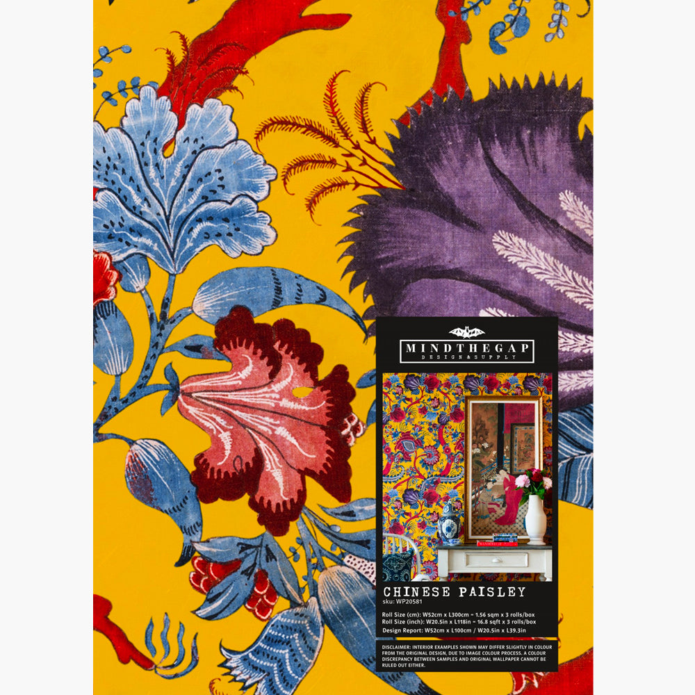 Chinese Paisley Wallpaper by MINDTHEGAP | Do Shop