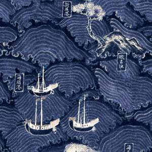 Waves of Tsushima Wallpaper - Compendium Collection by MINDTHEGAP | Do Shop