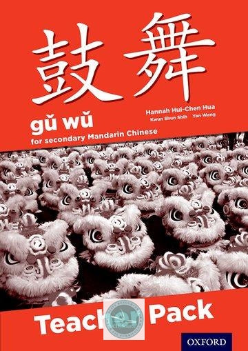 9780198408352, Gu Wu for Secondary Chinese Mandarin: Teacher Pack & CD-ROM