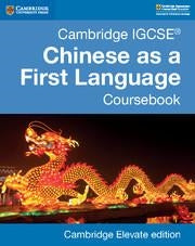 9781108434942, Cambridge IGCSE® Chinese as a First Language Coursebook Cambridge Elevate Edition (2 Years) (NEW 2018)