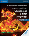 9781108434959, IGCSE Chinese as a First Language Workbook Paperback (New 2018)