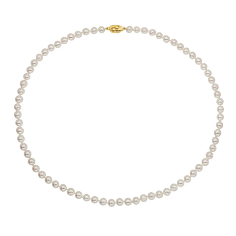 9-10mm White South Sea Pearl Pendant Necklace